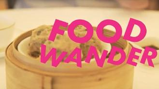 Join James in this episode of Food Wander as he shares his passion for dim sum, and talks you through the etiquette required to
