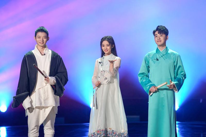 Revival idol | Life & Art | China Daily