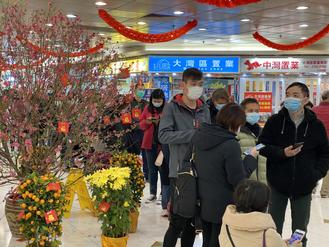 Residents queued up to buy face masks in Tai Po on Wednesday as a preventive measure to protect themselves against the novel coronavirus.
