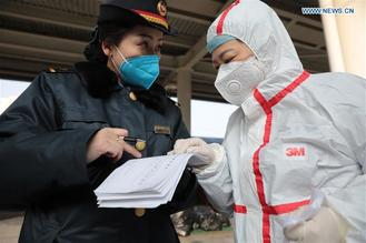 Strict measures are being taken to prevent the spread of the novel coronavirus in China.