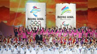 Emblem for the Beijing 2022 Olympic Winter Games and Emblem for the Beijing 2022 Paralympic Winter Games are unveiled.