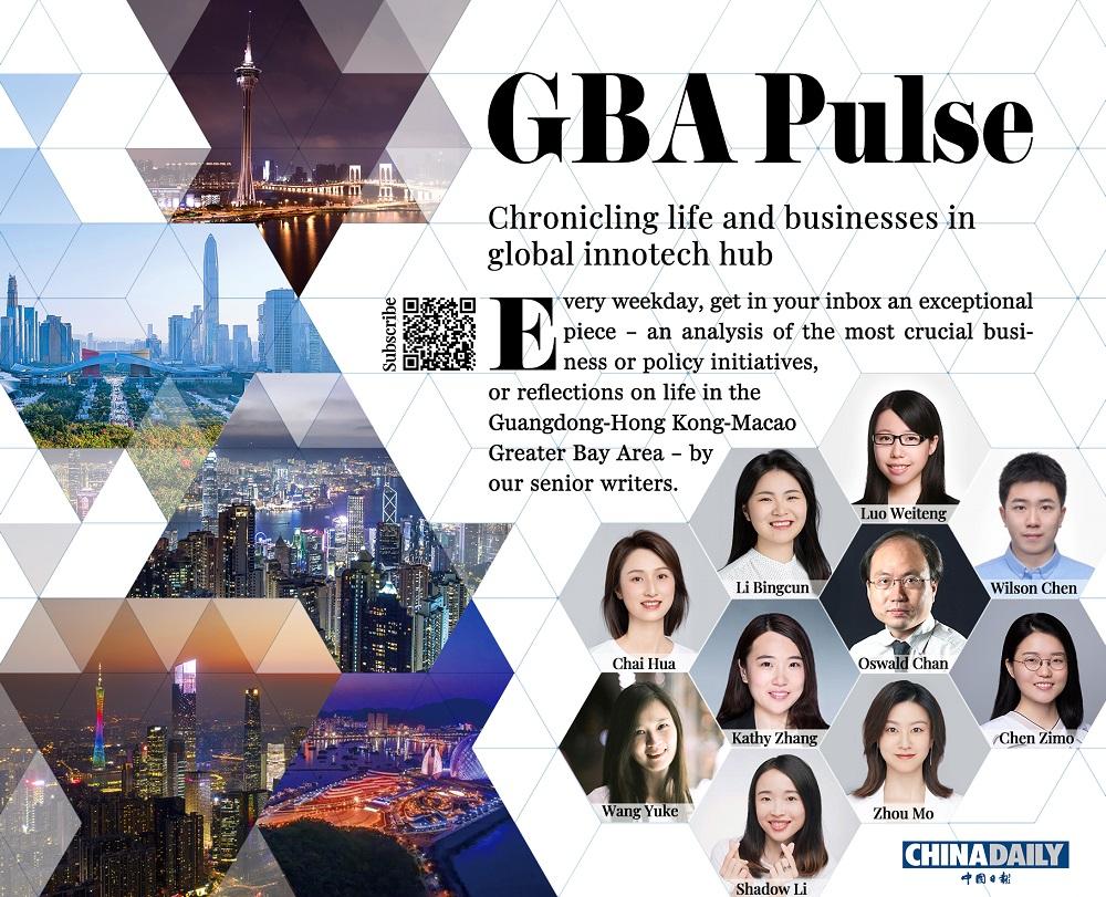 GBA Pulse.jpg