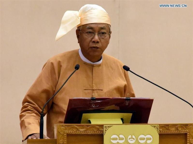 myanmar reforms myanmar president office pdf