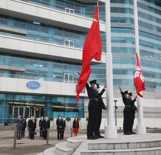 A flag-raising ceremony was carried out at Golden Bauhinia Square at Wan Chai, Hong Kong to mark the 102nd anniversary of the May Fourth Movement on Tuesday.