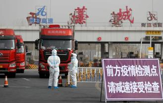 Shijiazhuang in Hebei province has in recent days stepped up its fight against a COVID-19 outbreak.