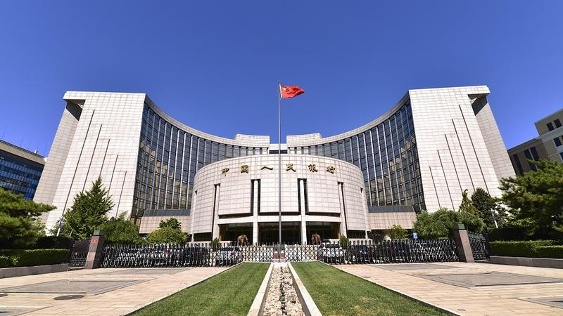 China's LPR unchanged amid flexible, prudent monetary policy | Business |  China Daily