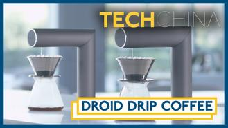 Imagine a café with a hipper-than-thou barista? We aren't talking about vending machines, but robots that can brew pour-over coffee.