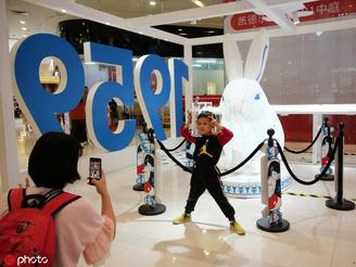 The household candy brand, born in Shanghai in 1959, held an exhibition in Guangzhou, Guangdong province, to mark its 60th anniversary.
