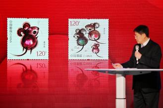 The Year of the Rat stamps, to be officially issued on Jan 5, were designed by Han Meilin, a prominent artist and designer whose zodiac sign is also rat.