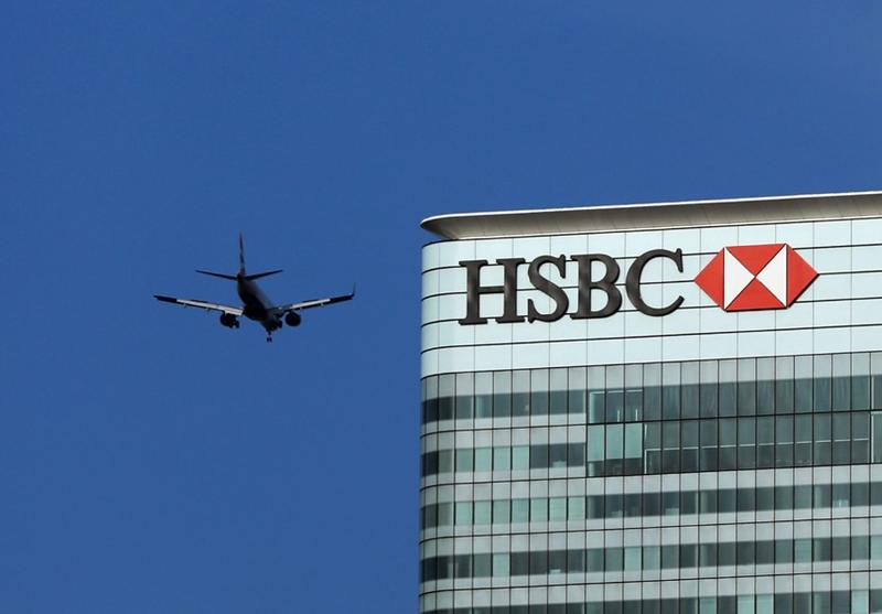 HSBC first-half profit beats estimates | Business | China Daily