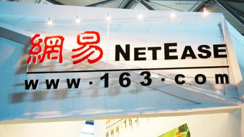 NetEase Cloud Music provides portal into Chinese market