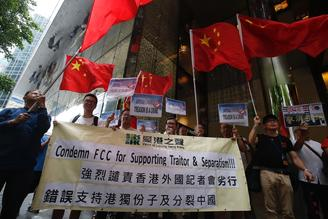 Citizens gathered outside the Foreign Correspondents' Club to protest against a speech by leader of separatist Hong Kong National Party.