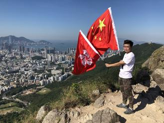 A dozen of HK residents hanged a huge national flag and held a banner reading