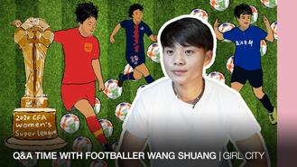 Girl City met up with female footballer Wang Shuang during her break in her hometown of Wuhan. Having played in France for a year, she was able to give us some insight into the differences between football in Europe and in China.