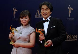 The 13th Asian Film Awards ceremony was held on Sunday at TVB City in Hong Kong on Sunday.