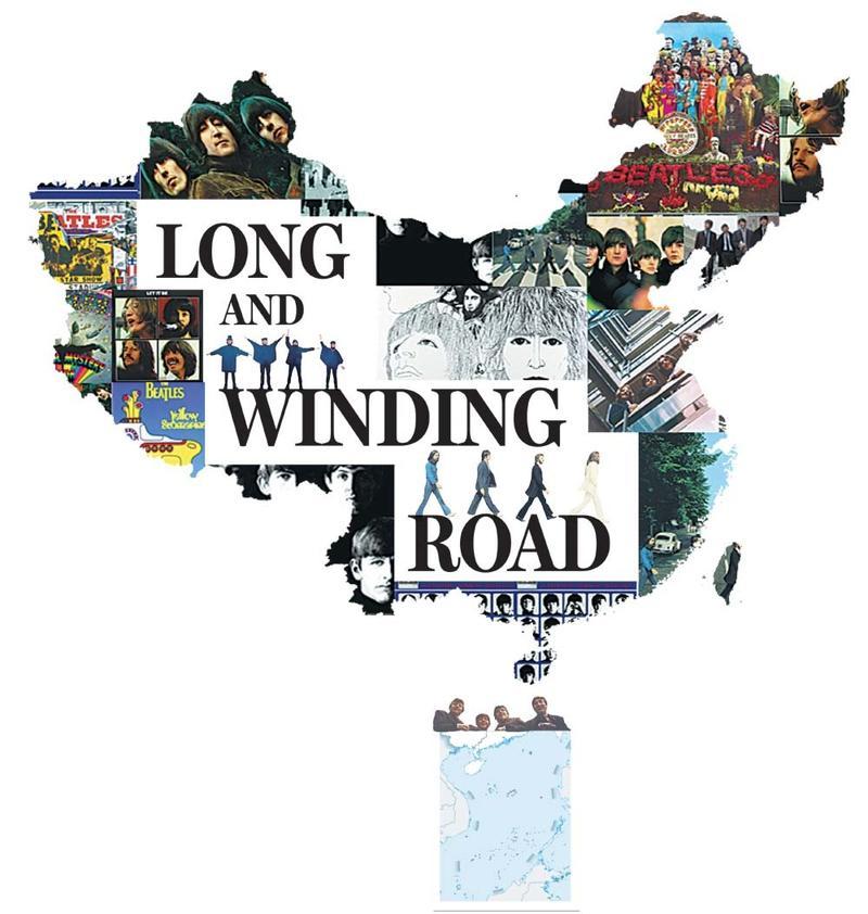 Long and winding road | Life & Art | China Daily