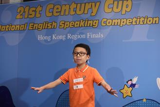 "Students showed their confidence and talents in the final round of the ""21st Century Cup"" National English Speaking Competition (Hong Kong Region) on Saturday."