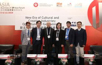 A China Daily Asia Leadership Roundtable event brought together industry leaders and experts at Hong Kong Convention and Exhibition Centre to discuss the opportunities for global gaming IP on Thursday.