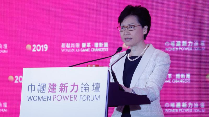 Women's participation is essential to HK's prosperity | Hong