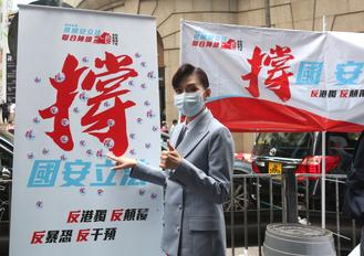Hong Kong deputies to the National People's Congress signed a petition supporting the national security legislation for HK on Friday in Central.