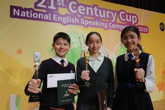 The Hong Kong regional contest of the