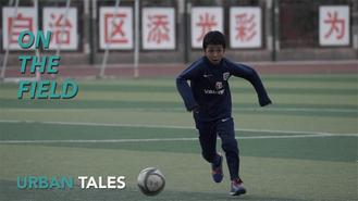 Will this 11-year-old boy from Kashgar help China achieve its great football dream?
