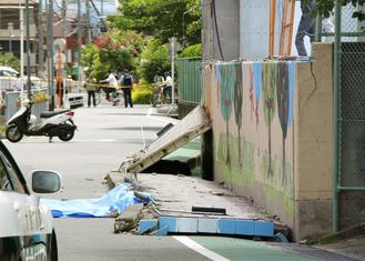A 6.1 magnitude earthquake shook Osaka, Japan on June 18, killing four and injuring hundreds while knocking over walls and setting off fires.