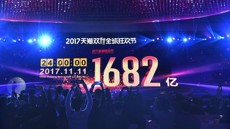 Alibaba Singles Day Posts Record Us 25 3 Billion In Sales Business China Daily It is a commercial holiday, popularized by alibaba, that helps single people show their pride in being single. alibaba singles day posts record us 25