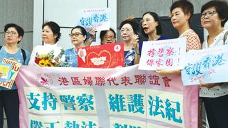 Members of ALL-China Women's Federation Hong Kong Delegates Association express support for the Hong Kong Police's professionalism and dedication in recent protests, outside the Hong Kong Police Headquarters.