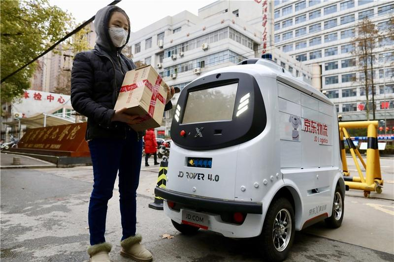 Robots and scanners bring tech to front line | Nation | China Daily