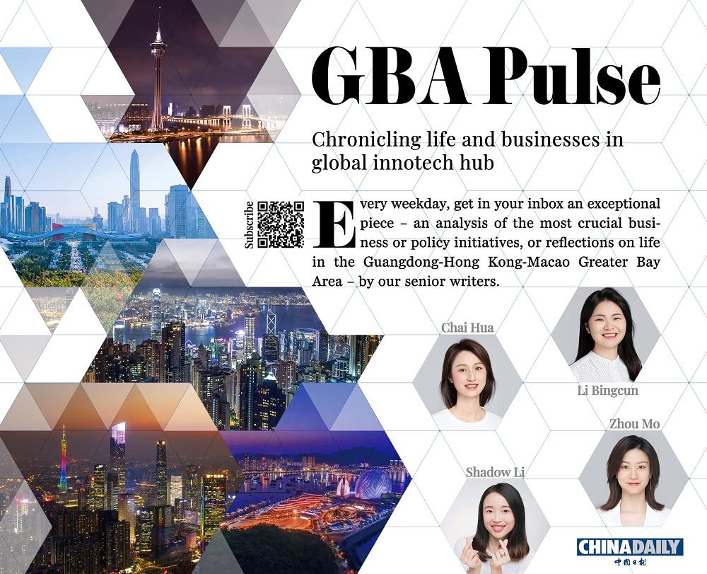 GBA Pulse 2021.jpg