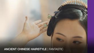 Traditional hairstyles are making their way back into modern life in China. 