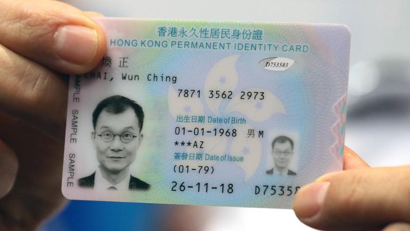 China Daily Launches Cards Hong Id Kong Hk Smart