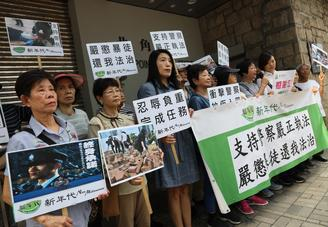 Members of the New Millenarian display slogans supporting