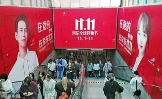 Alibaba, the initiator of the Double 11 shopping carnival in 2009, achieved record high sales of 268.4 billion yuan (US$38.4 billion) this year.