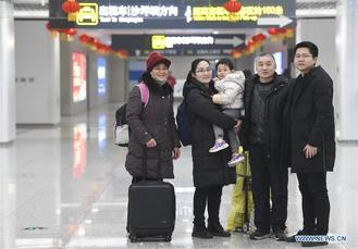 Around 3b trips will be made during the Spring Festival travel rush, as for Chinese, the festivities are a time for family reunions and abundant feasts.