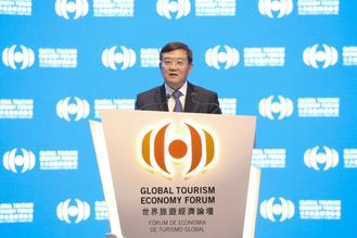 The two-day 8th Global Tourism Economy Forum centered on the theme