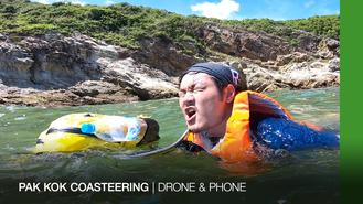"In the forth episode of the water adventure series, DJ and George go coasteering around the tip of Tung Chung — Pak Kok, the ""seven colors shore"". They climb, they jump, they swim, and they meet a fan. Guess who is the most popular presenter of the show?"