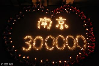 A national ceremony was held in Nanjing, Jiangsu province, in the memory of 300,000 victims of the Nanjing Massacre committed by Japanese invaders.