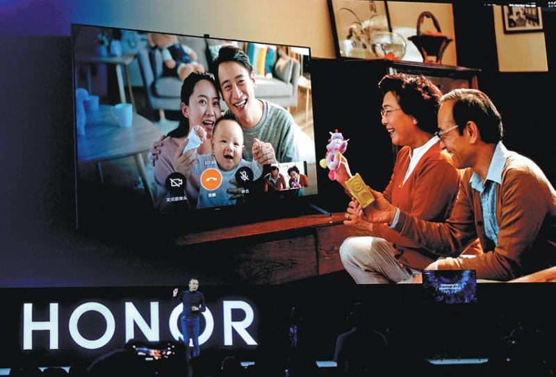 Image result for honor smart tv with pop up camera