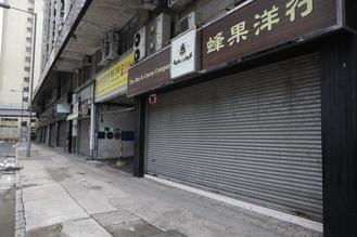 Streets were empty in To Kwa Wan before the start of a protest in the district on Saturday.