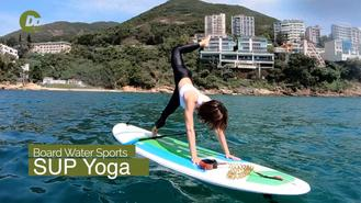 Stand-up paddling just doesn't seem challenging to you anymore? Try doing yoga on it and get some zen moments while getting a workout. Drone and Phone reporter Chloe gives it a try.