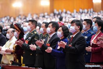 The fourth session of the 13th National Committee of the Chinese People's Political Consultative Conference opened at the Great Hall of the People in Beijing on March 4, 2021.