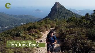 Drone and Phone seeks to define Hong Kong's ten best hikes. We are counting them down, starting with number 10, High Junk Peak. This relatively short ridge hike affords some of the best city and sea views. Check out how DJ and George got on.