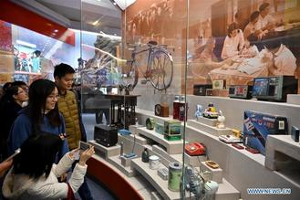 Vintage objects are displayed in Beijing to show visitors the history, experience and achievements of China's reform and opening-up.