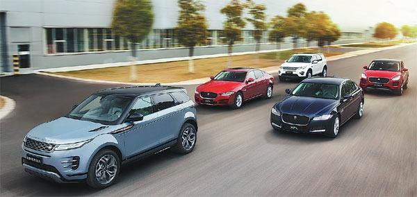 Jaguar Land Rover >> Chery Jaguar Land Rover Enters New Stage Debuts All New Range Rover
