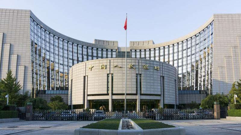 PBOC adjusts targeted RRR policies to support small firms | Business
