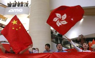 HK residents converged at Admiralty on Tuesday, singing the national anthem & patriotic songs to mark the 70th anniversary of the founding of the PRC.