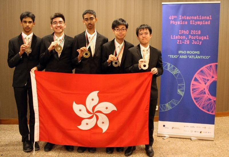 HK team triumphs in International Physics Olympiad | Hong Kong