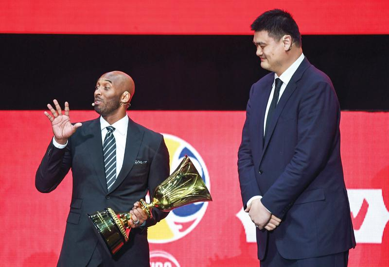 70edaeff265 NBA greats Kobe Bryant and Yao Ming acknowledge the crowd during the FIBA  Basketball World Cup draw ceremony in Shenzhen